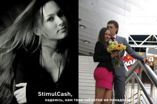 Семья Алексея Сайковского